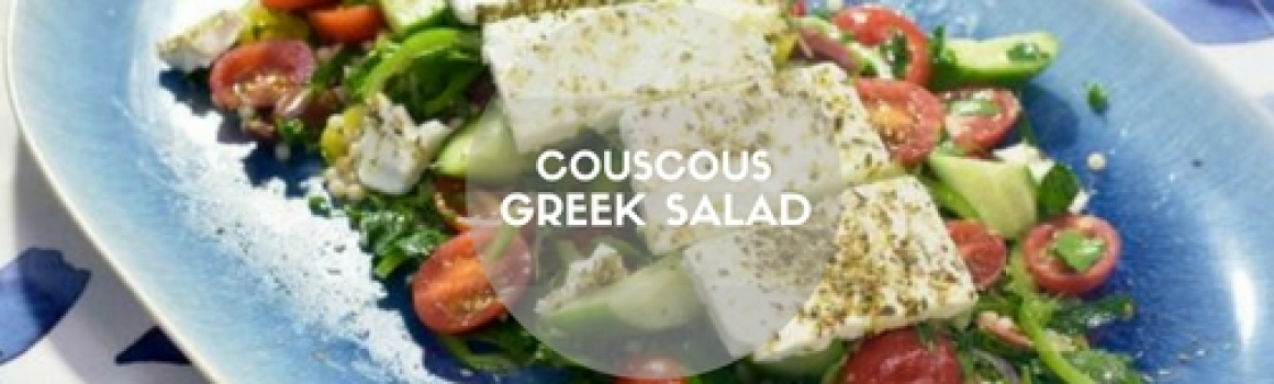 Couscous Greek Salad